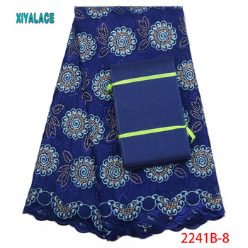 African Lace Fabric Dry Lace Fabrics High Quality Cotton Lace Fabric Embroidery Swiss Voile Lace Fabric For Man PGC2241B-2