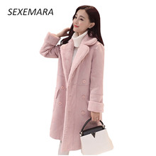 2017 autumn and winter ladies simple cashmere design loose casual imitation lambs thick lady high quality cotton jacket LU119