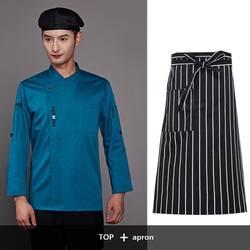 Оптовая продажа Для мужчин поварская одежда шеф-повар куртка унисекс форма шеф-повара хлебобулочные изделия Услуги короткий рукав дышащий