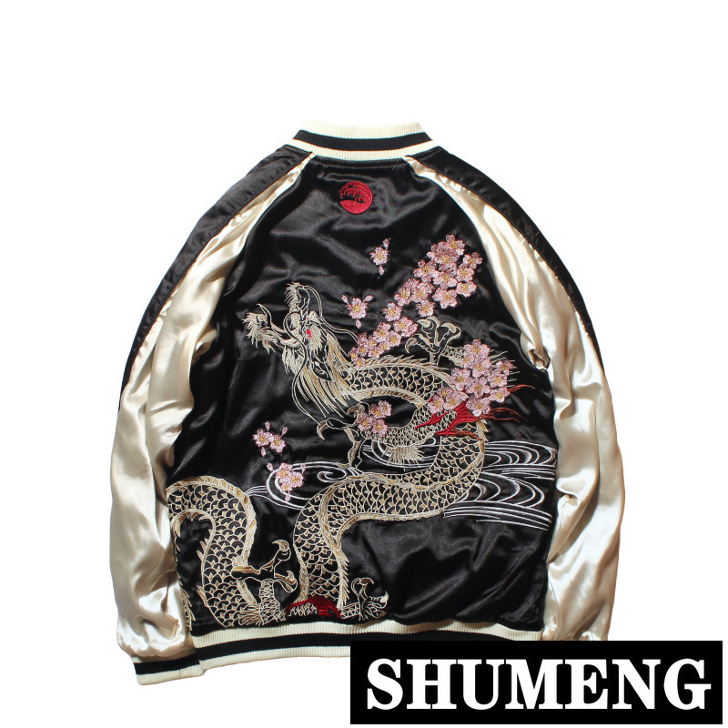 Fashion Brand Couples Short Jacket Two Side Wear Cherry Dragon Totem Yokosuka Embroidered Male and Female Lovers Baseball Coat image