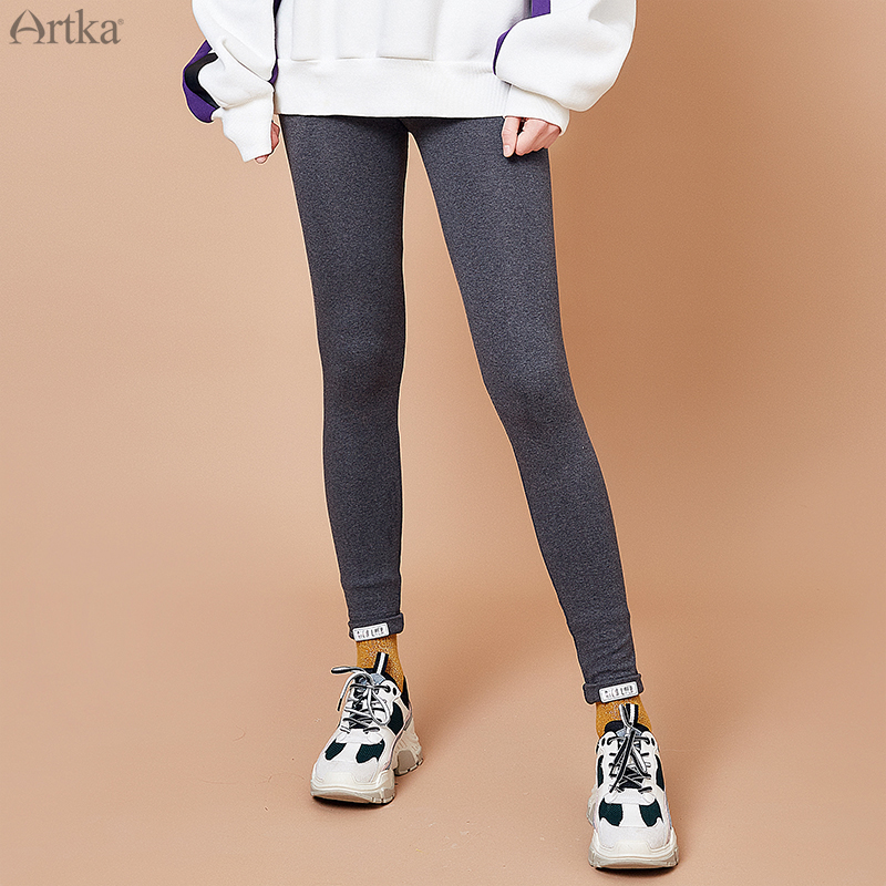 ARTKA 2019 New High Elastic Solid Color Leggings For Women Fashion Casual Cotton All Match Slim Pants Lady Clothing KA10392C