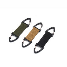 Climbing Outdoor Survival Fitness Multipurpose Triangle-Ring Locking Hanging Hook Tactical Link Snap Keychain 0.804(China)