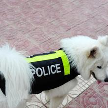 Creative Police Dog Vest Clothes