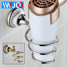 Toilet Hair Dryer Holder Gold with Hook European Style Brass Ceramic Wall Mounted Rack Bathroom Shelf Save Space