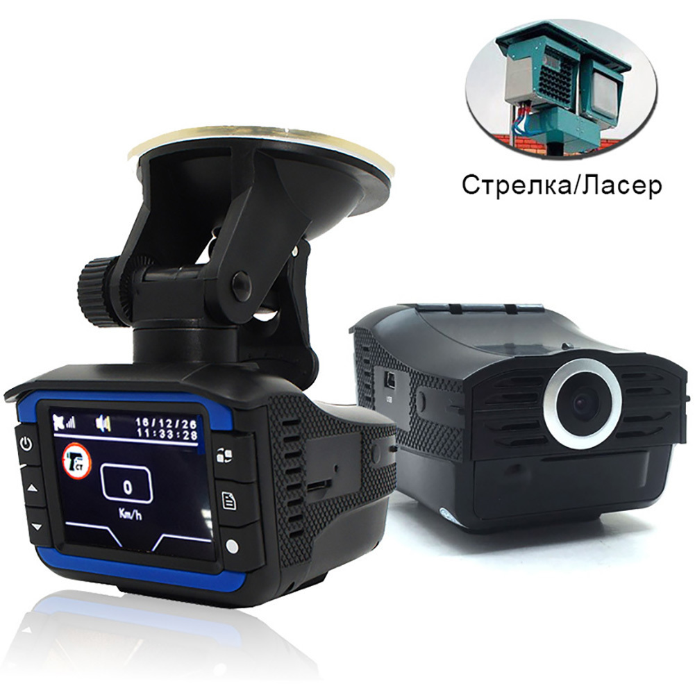 3-en-1 voiture Radar détecteurs DVR enregistreur russe dédié à la diffusion vocale GPS caméra Dash Cam fixe/débit vitesse mesure