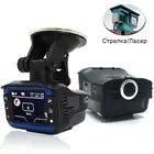 3 in 1 Auto Radar Detectoren DVR Recorder Russische Gewijd Voice Broadcast GPS Camera Dash Cam Vaste/ stroomsnelheid Meting - 1