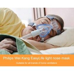 Masque Nasal Original sangles réglables casque appareil respiratoire apnée du sommeil nez Anti ronflement outil d'adsorption automatique