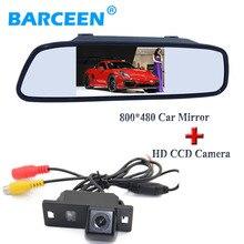 Автомобиль зеркало заднего вида 4.3 «hd ccd экран + 170 объектива угол автомобиля камера заднего вида использования для Audi A4L 2013 ~ 2014/TT/A5/A6/Q5