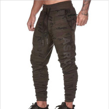 Free Shipping Hot 2018 Autumn Men Pants,fashion Men Pants,ca