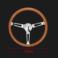 15 inch / 380MM solid wood modified car steering wheel Wood steering Retro racing steering wheel plating Universal style