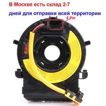 93490-1R410 934901R410 Combination Switch cable for Hyundai Elantra K3 Accent Solaris Sedan 2012- 93490 2h300 934902h300 93490 2h300 combination switch contact for hyundai elantra 2008 2011