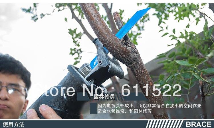 dugattyús fűrész saber fűrész kézi fűrész fa acél és fém - Elektromos kéziszerszámok - Fénykép 5