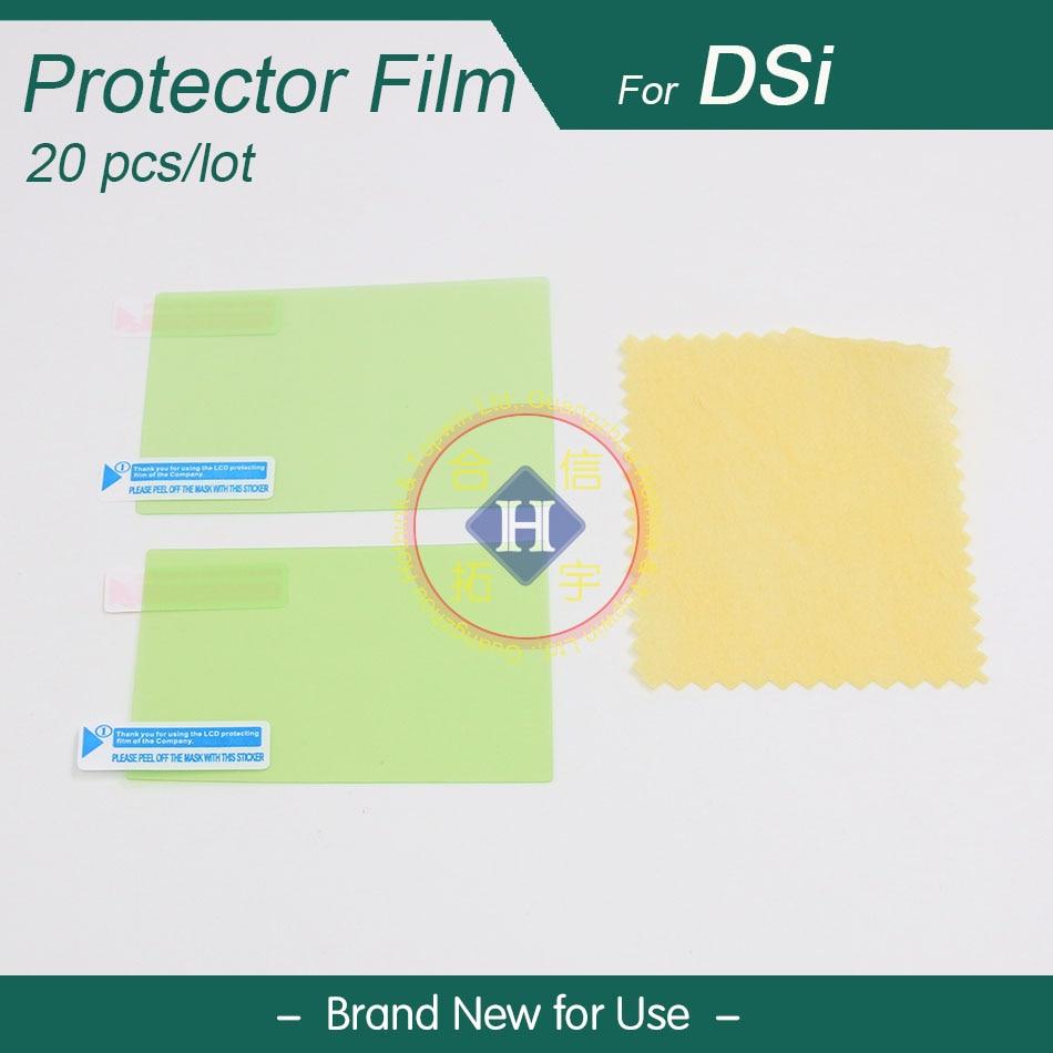 DSi Protective Seal