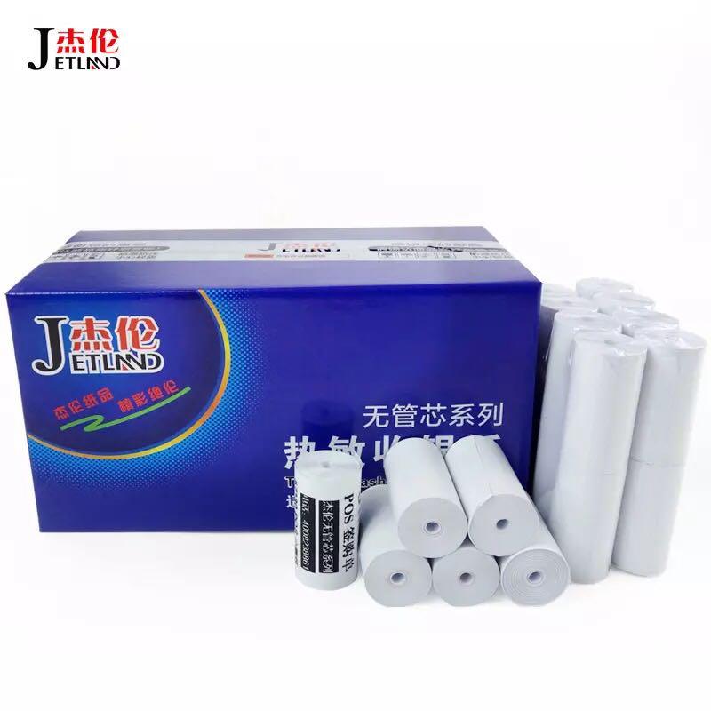 Thermal Paper 57mm X 30mm , No Core ,   Carton  Of  64 Rolls,  Cash Register POS Paper