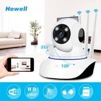 Howell Surveillance Video Camera HD 1080P Onvif IP Camera wifi Wireless three Antennas 4 IR Lights Night Vision Security Camera