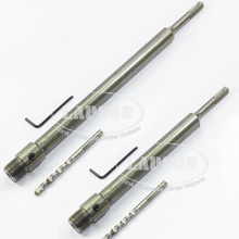 110 мм 200 мм 250 мм 350 мм 430 мм 530 мм SDS Plus/SDS MAX сверло с шестигранным хвостовиком для сверло для стен