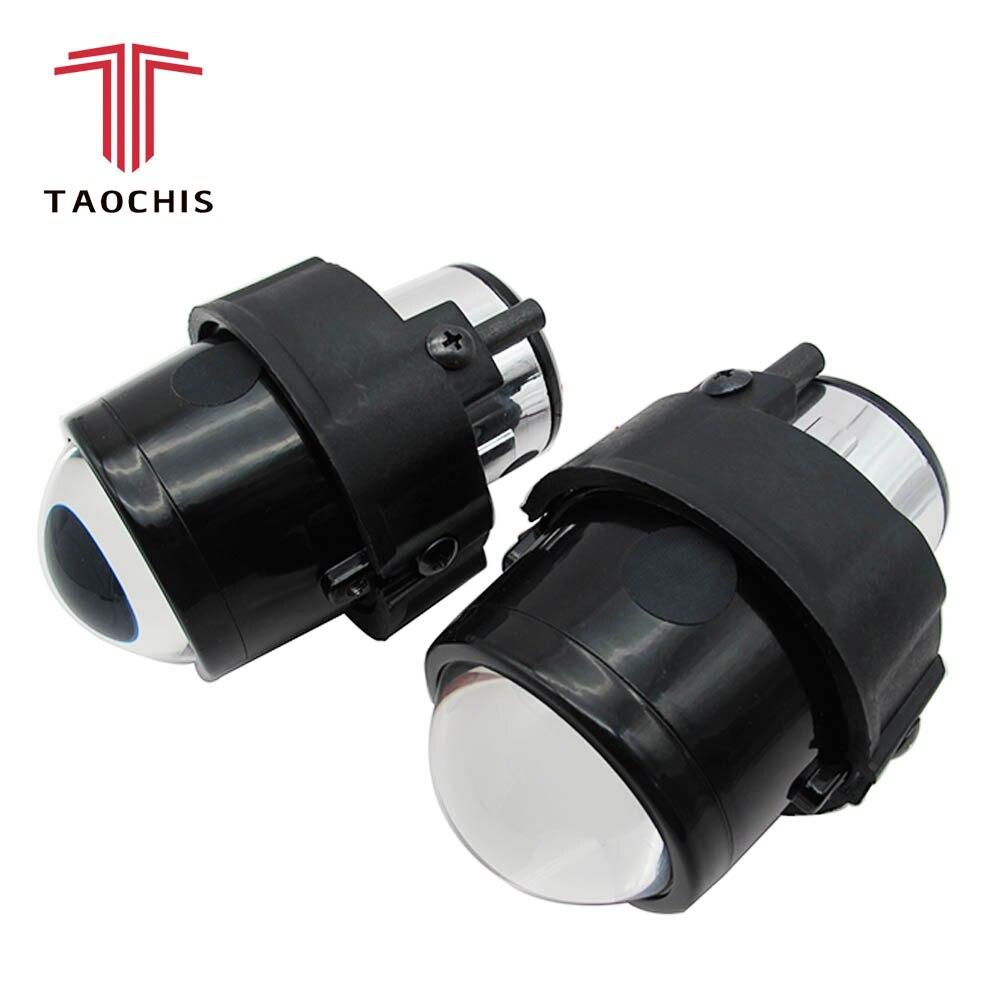 Taochis M6 Car 2 5 inch Bi Xenon Projector Lens Kit H11 Bulbs foglamp foglights Dedicated