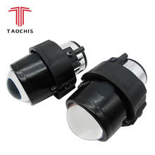 Taochis M6 Car 2.5 inch Bi Xenon Projector Lens Kit H11 Bulbs foglamp foglights Dedicated For Nissan Patrol Quest Fog lamp