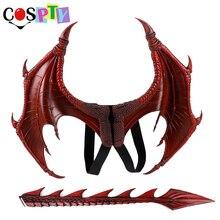 Cospty Disfraz De Dinosaurio Purim Рождественский подарок Карнавальная вечерние Дети Косплей украшения набор крыло и хвост Детский костюм дракона