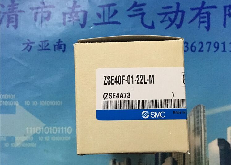 SMC high-precision digital pressure switch ZSE40F-01-22L-M