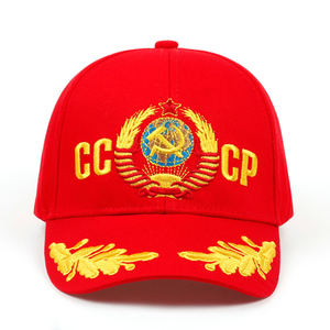 2019 CCCP USSR Russian Style Baseball Cap Unisex black Red cotton snapback Cap with 3D embroidery Best quality hats(China)