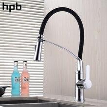 Блаватская Chrome польский резиновая Гибкая вытащить кухонный кран раковина смеситель Одной ручкой горячая холодная вода 360 градусов вращения HP4A19
