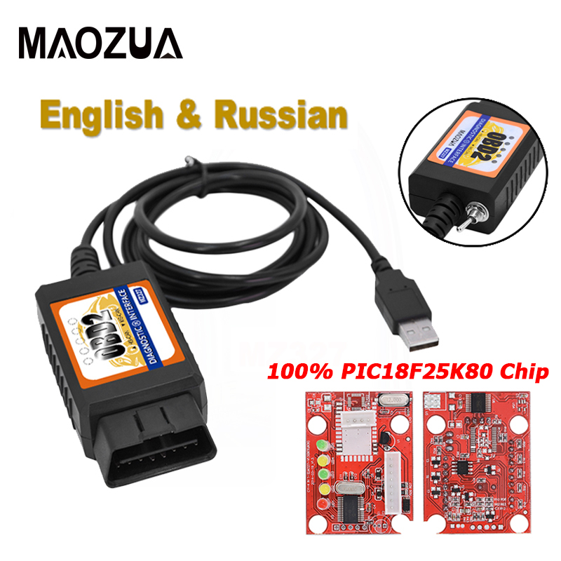 Maozua Real PIC18F25K80 Chip ELM327 V1.5 interruptor USB OBD2 código de diagnóstico escáner ELM 327/MS puede para Forscan apoyo Win10