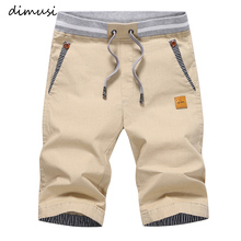 DIMUSI Summer Cargo Shorts Mens Casual Elastic Waist Cotton