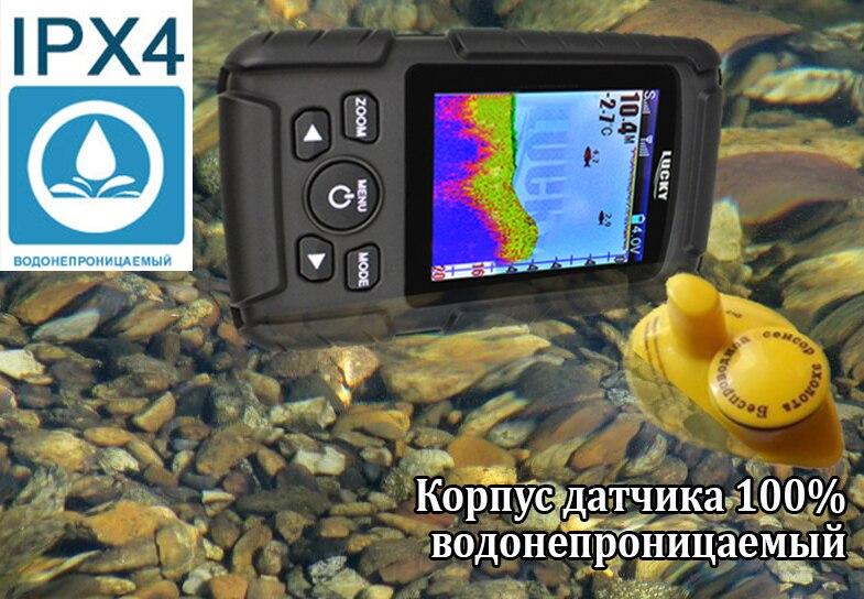 peixes sonar sensor 45 m bateria recarregável portátil russo inglês