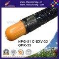 (CS-CNPG51) тонер для лазерных принтеров для Canon iR2520 iR2525 iR2530 iR2520i iR2525i iR2530i ИК 2520 2525 2530 2525i 2520i 2530i bk