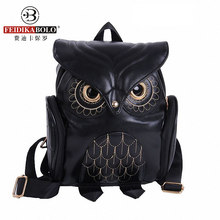 Новые женские с рисунком Совы кожаный рюкзак элегантный дизайн Mochila SAC DOS маленький женский Kanken сумка для девочек-подростков snoep zakje Дьер