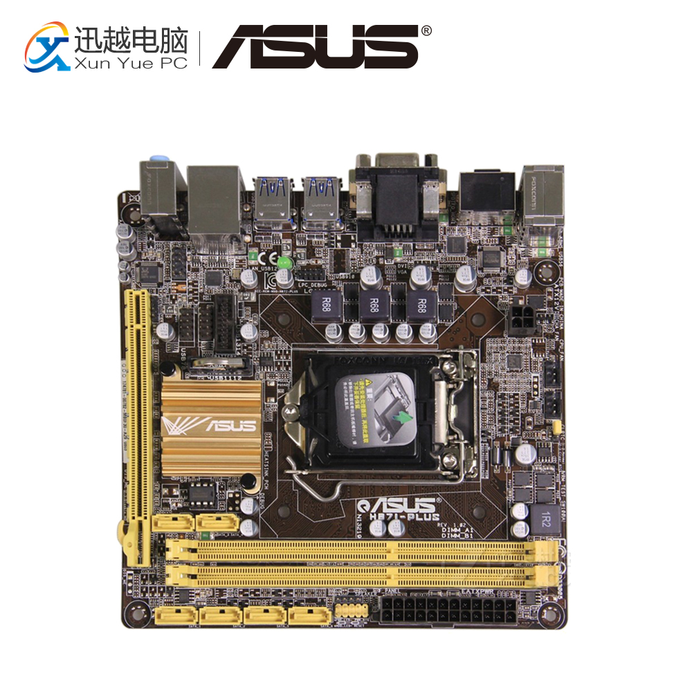 Asus H87I-PLUS Desktop Motherboard H87 Socket LGA 1150 i7 i5 i3 DDR3 16G SATA3 UBS3.0 Mini-ITX