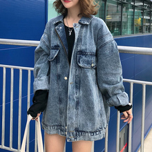 plus size women's fat mm spring autumn bf wind Add fertilizer jean jacket female denim Korean jacket women tide veste femme coat