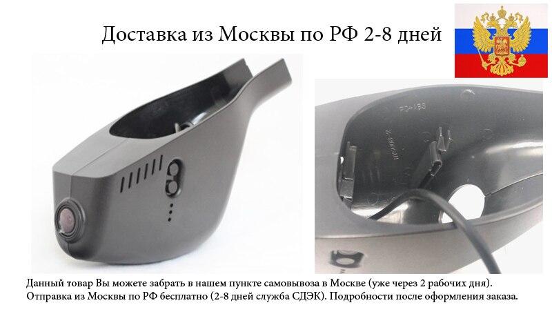 DVR VW, Golf 7, CC, Jetta 6, Passat B8, Polo 5 berline, Toura Wifi, g-sensor, 1080 P enregistreur de voiture boîte noire caméra de tableau de bord DVR