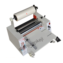 Paper laminating machine DC-380 hot laminator 365mm laminating machine Steel roller mulching machine  220V/110V 1pc