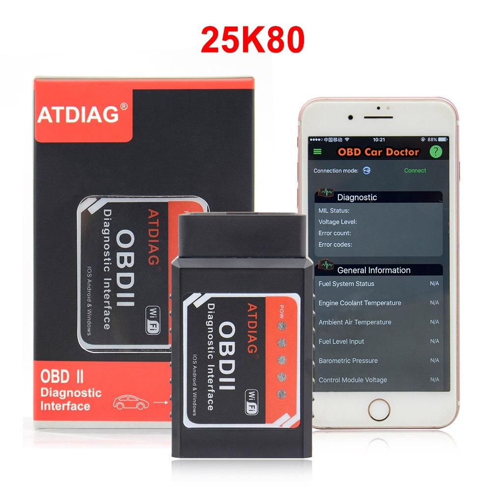 ATDIAG PIC18F25K80 Super Mini ELM327 V1.5 Bluetooth/Wifi OBD2 OBDII Lecteur de Code ELM 327 Bluetooth ELM327 WI-FI Android/IOS