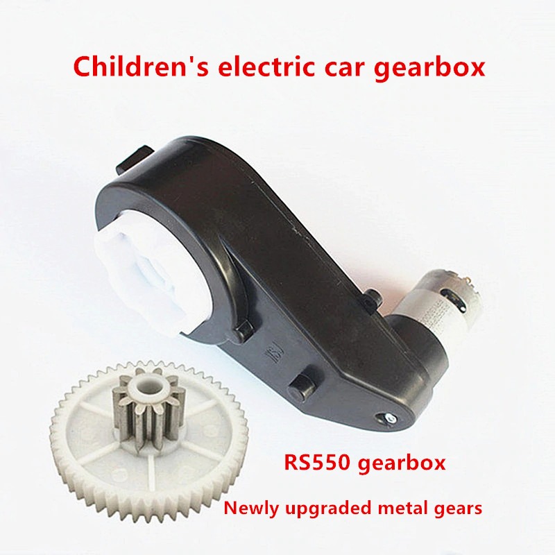 Children Electric Car Gearbox With Motor 12v Kids Ride On Electric Car Motor Gear Box,baby Car Reducer Gearbox,550 390 Gearbox