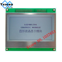 Touch panel screen serial SPI 240128 COG 5V lcd display panel gray FSTN black LG2401286 industrial application