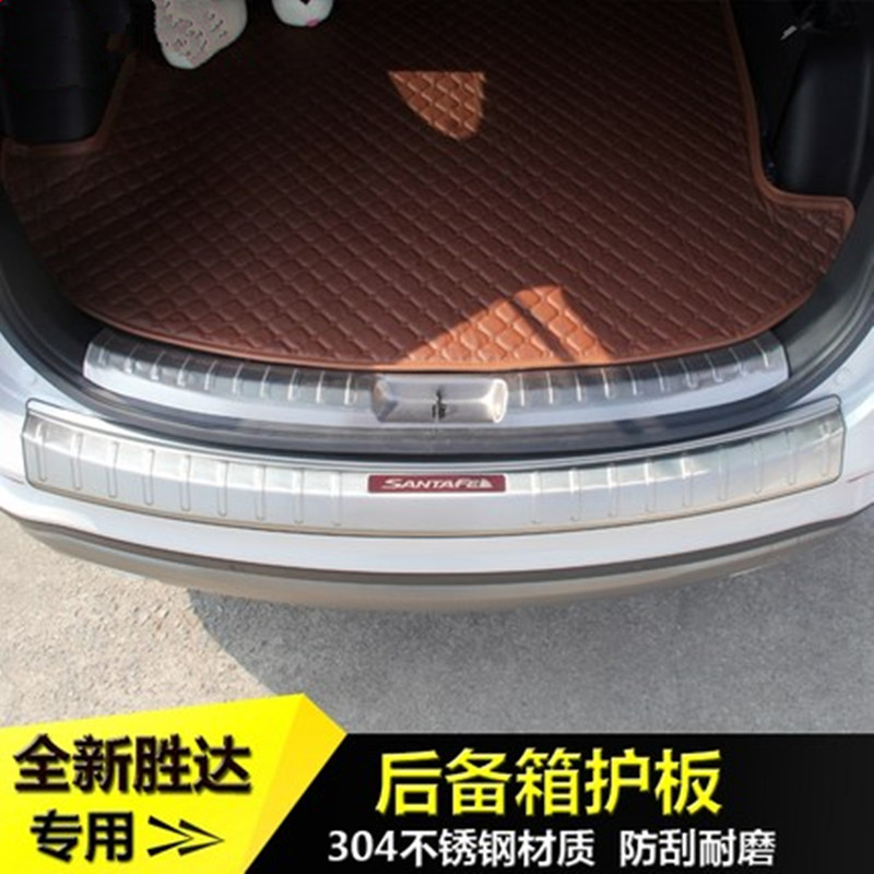 Car styling Stainless Steel Inner Rear Bumper Protector Sill Trunk Tread Plate Trim FOR Hyundai Santa Fe IX45 2017 цена и фото