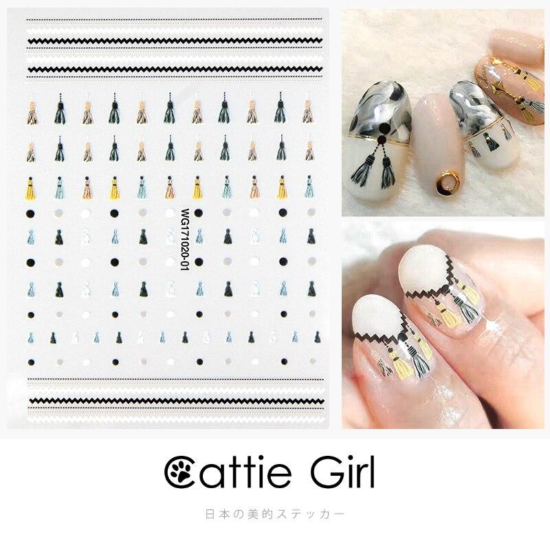 1 Sheet Tassel 3D Nail Art Transfer Stickers Nail Designs Japanese Nail  Accessories for Nail Decorations 2fb3884b8b89