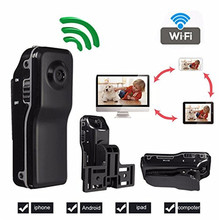 Free Shipping security camera wifi remote control min dv wifi camcorder with clip and bracket