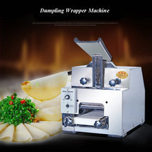 Bun Dumpling Wrapper Machine Imitation Manual Ravioli Maker Automatic Commercial Small