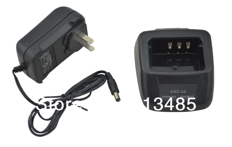 KSC-35 Rapid Desktop Charger W/ Adapter For Kenwood KNB-45L KNB-63K KNB-65L Li-ionBattery,TK3207 TK3217 TK3207G TK2306  TK3200