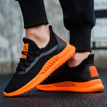 цена на Summer breathable flying woven tide shoes mesh sports men Korean version of the trend of leisure new mesh shoes wild 2019