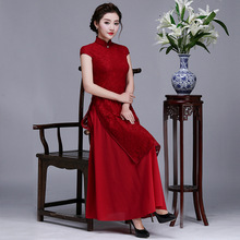 Traditional Chinese Lace  Dress Womens Red/Navy Blue Long Cheongsam Size S to 3XL