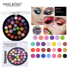 27 Colors Miss Rose Eye Makeup Shimmer Eyeshadow Palette Matte Nude Shadow Cake Cosmetic Kit