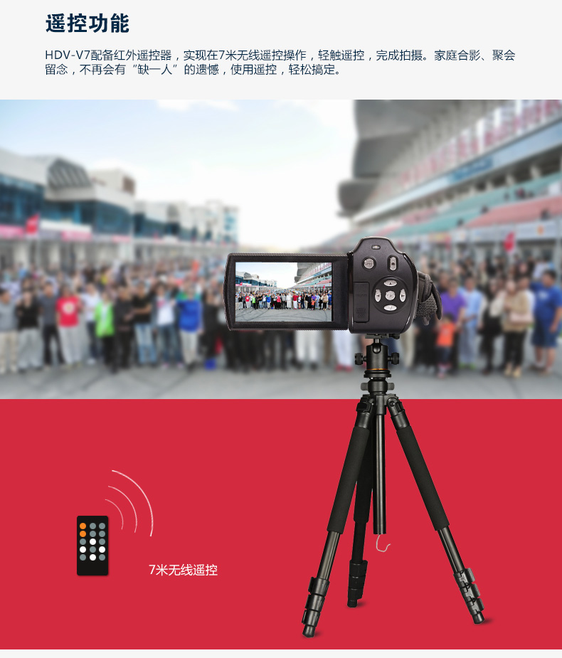 New! Full HD 1080P Digital Video Camera Max 24MP High-Quality Mini Camera With 3.0'' 16X Digital Zoom And Remote Control movavi слайдшоу 2 бизнес лицензия цифровая версия