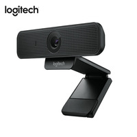 Logitech C925e Webcam with Full HD 1080P/30fps 720P/60fps CMOS Web Camera with integrated privacy shade and Built in Mic