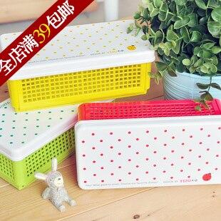 Stationery brief folding debris box dot storage box stationery