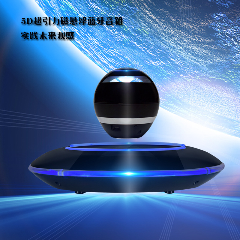10 pcs Maglev Bluetooth Speakers , UFO Innovative Magnetic levitation Rotating wireless speaker for phone, DHL shipping original protective leather cover uv lens cover white